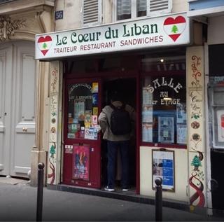 Photo du 29 avril 2017 11:53, Le Coeur du Liban, 56 Rue de Lancry, 75010 Paris, France