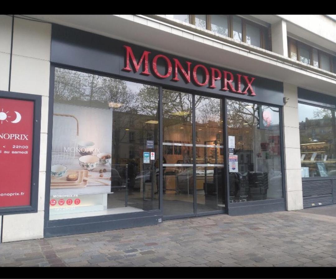 Photo of the May 5, 2017 7:23 PM, MONOPRIX, 114 Rue de Picpus, 75012 Paris, France