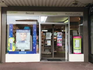 Photo du 3 mai 2017 16:33, Pharmacie Saint Nicolas, 425 Rue Saint-Nicolas, Granville, France