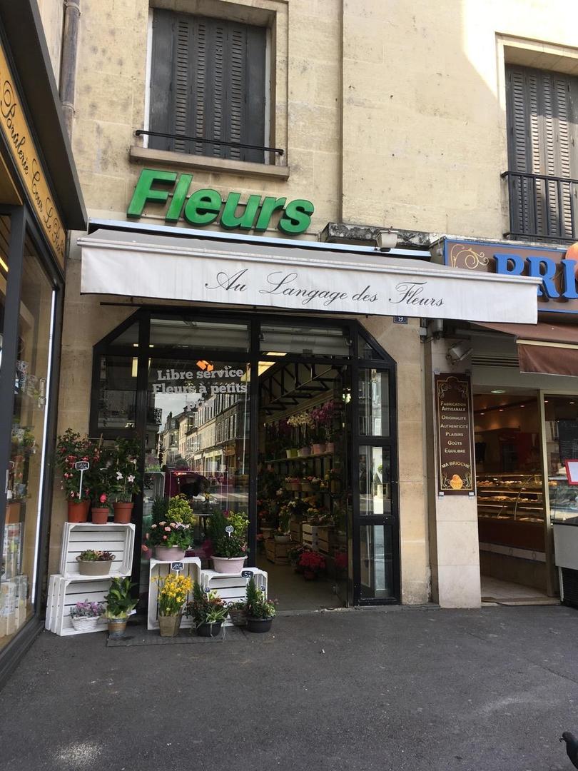 Foto del 14 de abril de 2017 13:08, aux langage des fleurs, 9 Place de l'Hôtel de ville, 60200 Compiègne, Francia