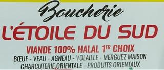 Photo du 25 avril 2017 18:19, l'étoile du sud boucherie halal , 21 Rue Henri Dunant, Aix-les-Bains, France